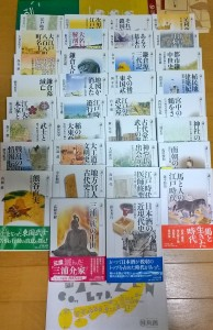 三浦一族の中世と歴史文化ライブラリーたち2