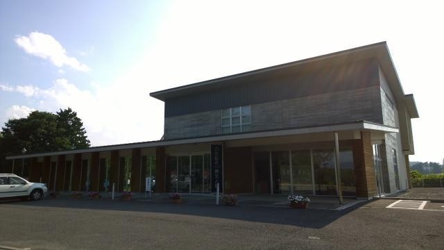 北杜市考古資料館外観