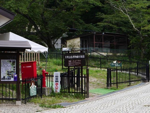 大町山岳博物館付属園正面