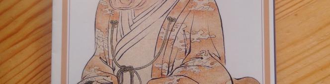 今月の読本「遠山金四郎の時代」(藤田覚 講談社学術文庫)原文から読み解く「改革の抵抗勢力、金さん」が最も恐れたものは