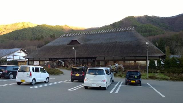 横川かやぶきの館