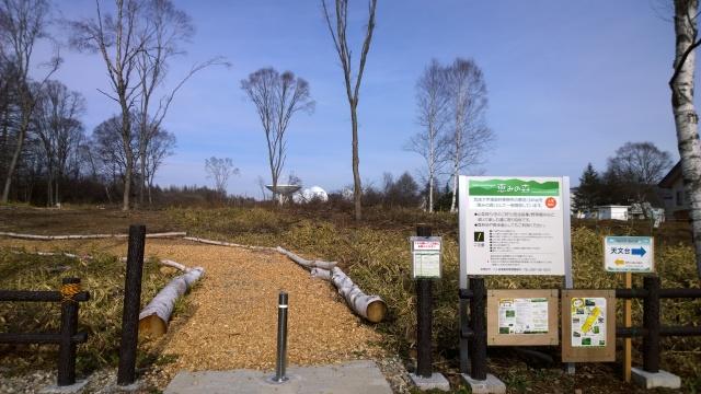 八ヶ岳演習林野辺山天文台側入口