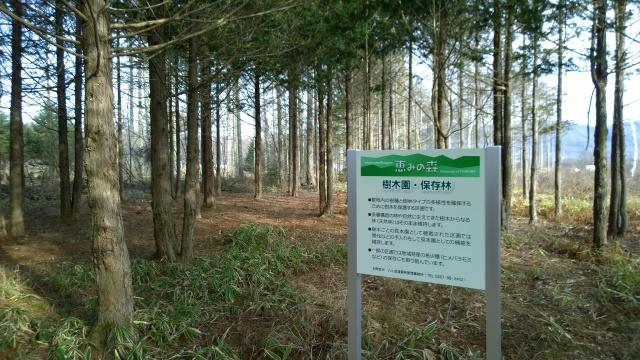 八ヶ岳演習林の解説看板3