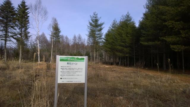 八ヶ岳演習林の解説看板4