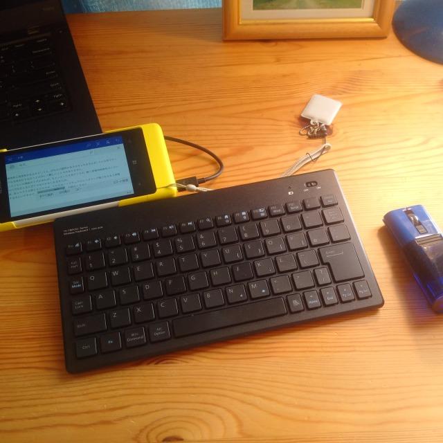 TBキーボードとマウスを併用するWindows10 mobile on Lumia1020
