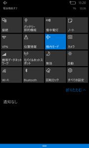 wp_ss_20151226_0003