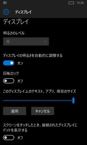 wp_ss_20151226_0010