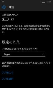 wp_ss_20151226_0015