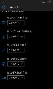 wp_ss_20151226_0021