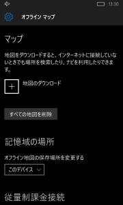 wp_ss_20151226_0024