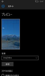 wp_ss_20151226_0043