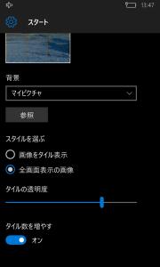 wp_ss_20151226_0044