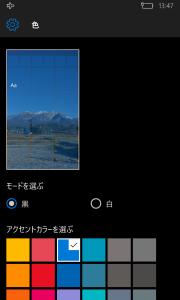 wp_ss_20151226_0045
