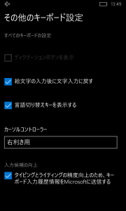 wp_ss_20151226_0055