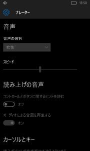 wp_ss_20151226_0060