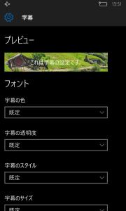wp_ss_20151226_0064