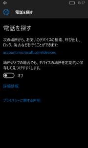 wp_ss_20151226_0085