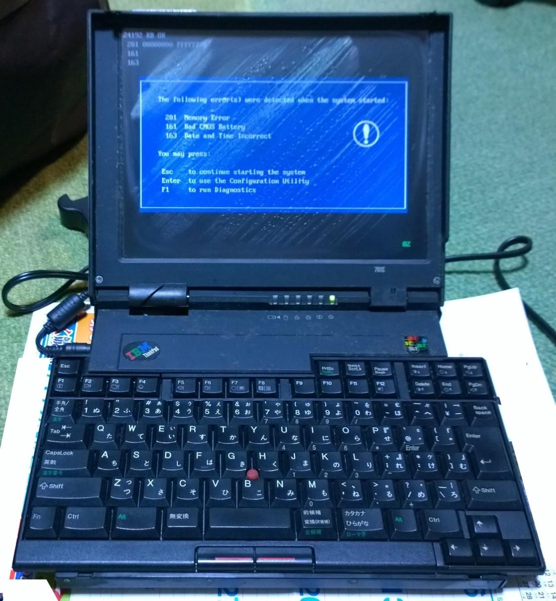 キーボードギミックと言えば(往年の迷機、バタフライPCことThinkPad701c)