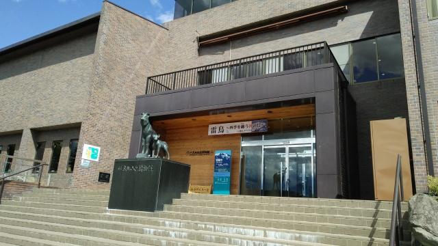 大町山岳博物館正面玄関