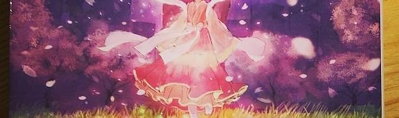 今月の読本「アカネヒメ物語」(村山早紀 徳間文庫)諦めかけた心に響く「ことば」へ込めた想いは今も