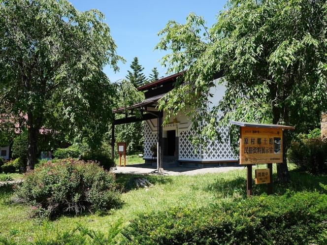 蔵と鏝絵への想いを伝える、高原の小さな宝箱(原村郷土館「まてのくら」)