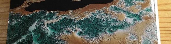 今月の読本「フォッサマグナ」(藤岡換太郎 講談社ブルーバックス)深海から挑む列島を分断する大断面の謎