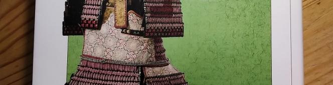 今月の読本「中世武士 畠山重忠」(清水亮 吉川弘文館)在地領主と御家人の狭間で二俣川の地に「武士の鏡」が生み出される時