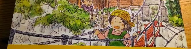 今月の読本「黒部源流山小屋暮らし」(やまとけいこ 山と溪谷社)絶妙なタッチで描かれた、峰々の天上に披く季節を巡る観察記