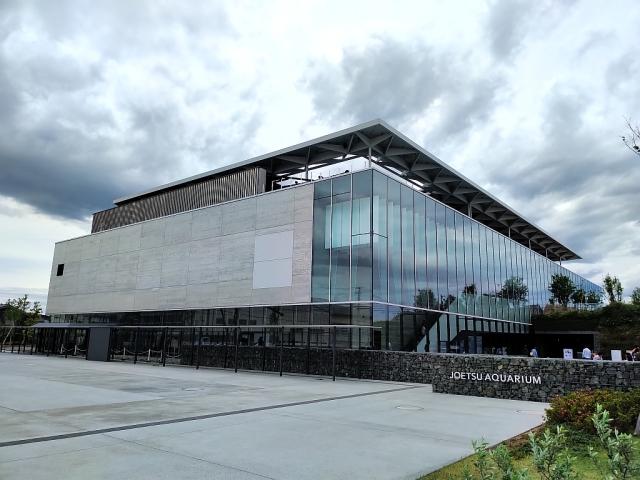 上越市立水族博物館全景